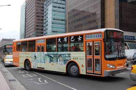 0812-airbus26201.JPG