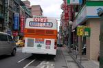 2006-12-518-03.JPG