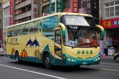 2006-12-pingdong-01.JPG