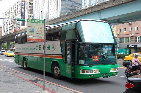 2007-10-EVA01.JPG