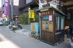 xinnan-2006-12-02.JPG